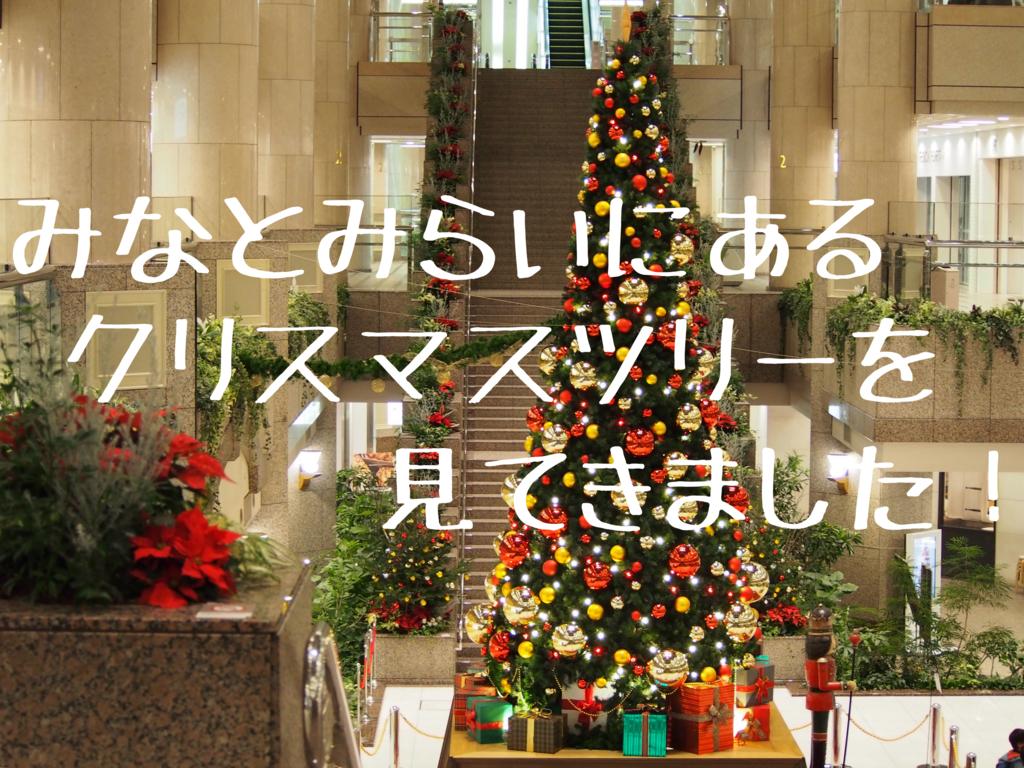 f:id:yokohamamegane:20161112162304j:plain