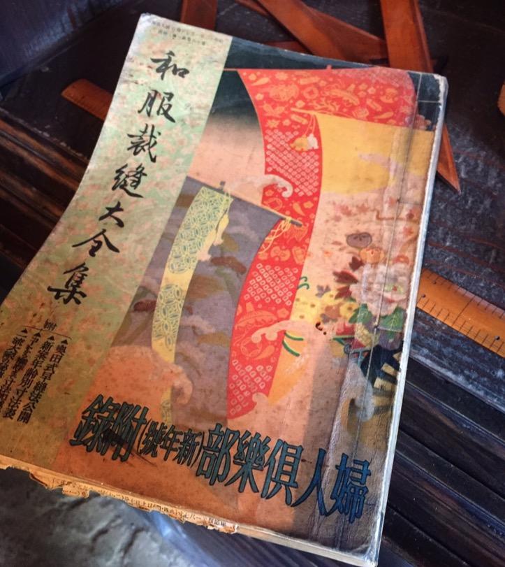 f:id:yokohamamegane:20161118165416p:plain