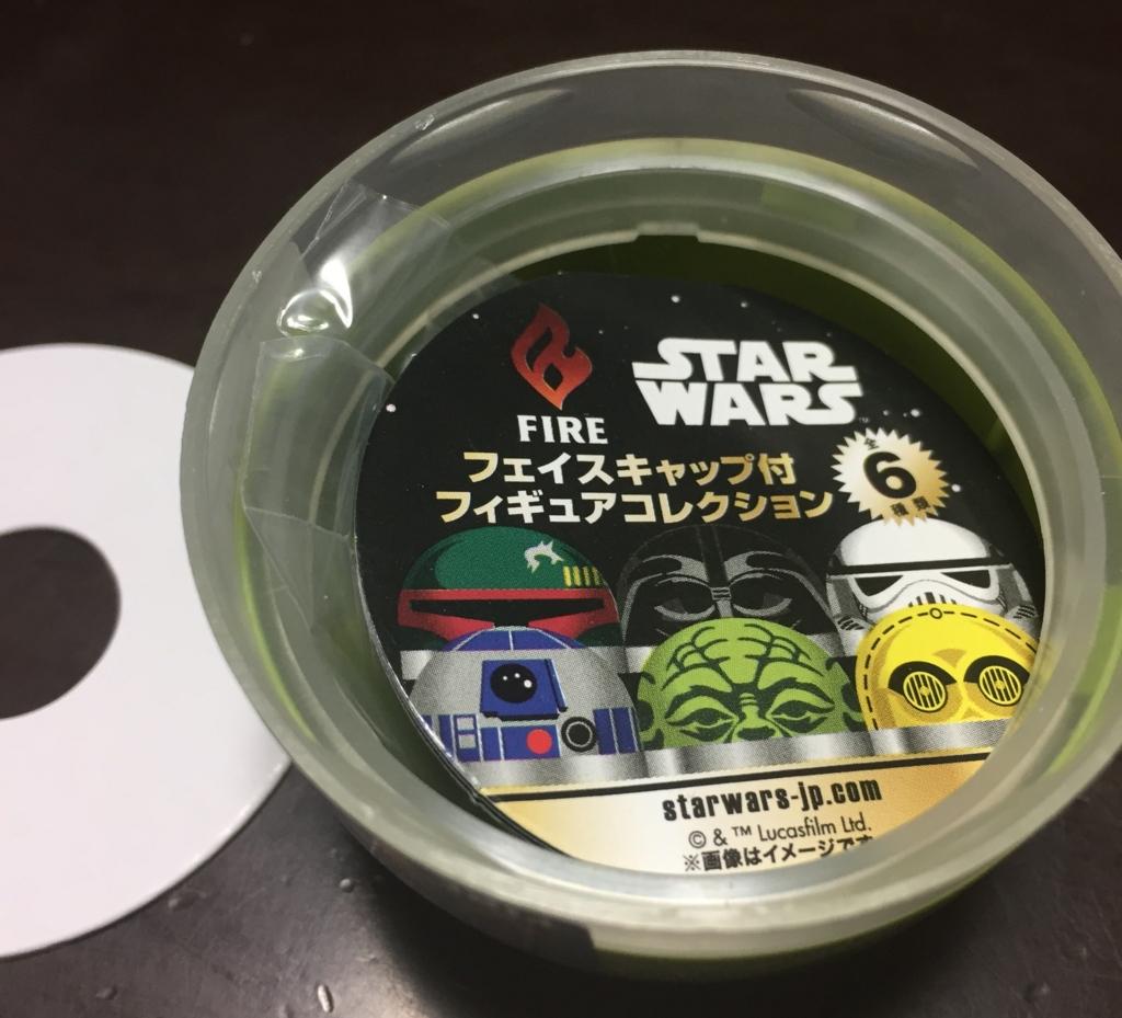 f:id:yokohamamegane:20170102092951j:plain