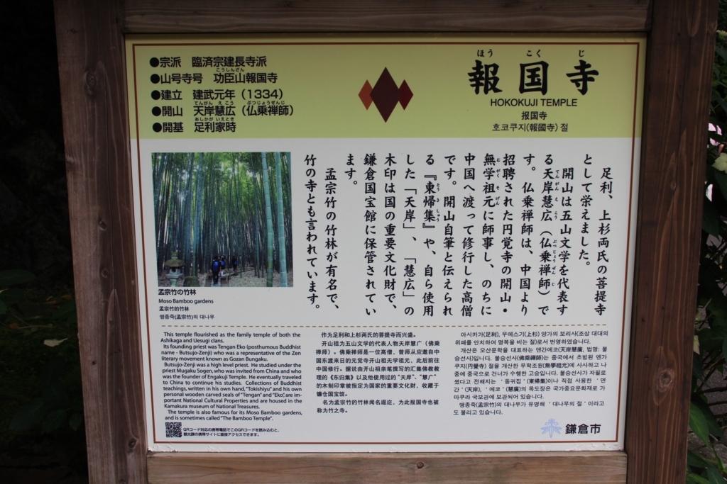 f:id:yokohamamegane:20170629225727j:plain