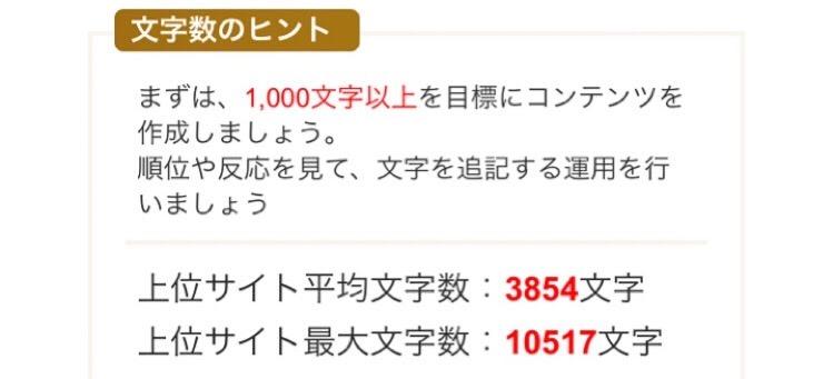 f:id:yokohamamegane:20170728130401j:plain